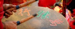 Traditionelle asiatische Musik